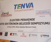 "The Report ""On The Future of Electricity Retail Market"" was published!"