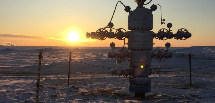"""Journey to the Heart of Natural Gas in Siberia"""
